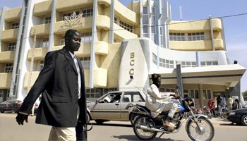 Siège de la Banque commerciale du Chari (BCC), à N'djamena (Tchad), le 29.11.2007. © Vincent Fournier/JA
