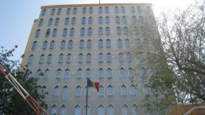 Le bâtiment du ministère de l'Education nationale à N'Djamena. Source : alwihdainfo.com